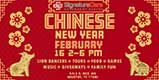 2019 Bellaire ER Chinese New Year celebration